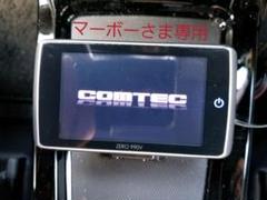 "Thumbnail of ""コムテック レーダー探知機 ZERO990V"""