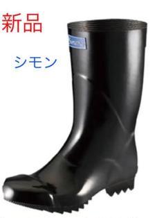 """Thumbnail of """"シモン 安全長靴25.5センチ"""""""