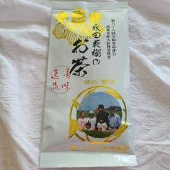 "Thumbnail of ""静岡産緑茶100g 5本セット"""