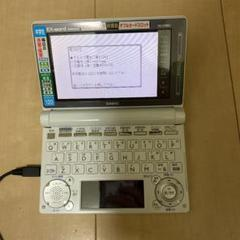"Thumbnail of ""電子辞書 CASIO EX-word DATAPLUS6 充電器付き"""