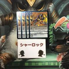 """Thumbnail of """"しょうりつ60% R 4枚"""""""
