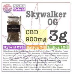 """Thumbnail of """"CBD ハーブ 3g 高濃度900mgアメリカ産テルペンSkywalker OG"""""""