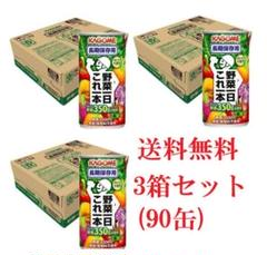 "Thumbnail of ""【新品 送料無料】カゴメ 野菜一日これ一本 長期保存用 190g×90缶"""