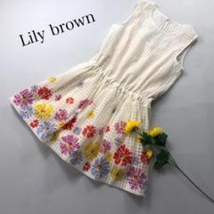"Thumbnail of ""♪美品♪ Lily Brown 透け感 ワンピース ロンパース 花柄 春夏"""
