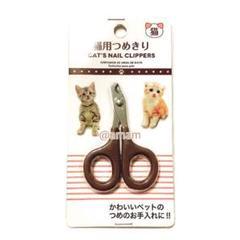 "Thumbnail of ""猫[茶]爪切り つめきり つめ切り 爪 猫用爪切り 猫用品 ペット"""