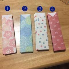"""Thumbnail of """"折り紙 ハンドメイド 箸袋 選べる30枚"""""""