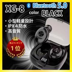 "Thumbnail of ""ワイヤレスイヤホン 防水イヤホン Bluetoothイヤホン XG8 黒"""