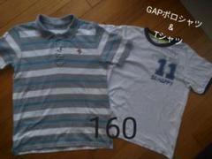 """Thumbnail of """"GAP ギャップ ポロシャツ&Tシャツ 2枚セット 160サイズ"""""""