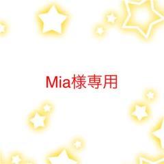 """Thumbnail of """"エステプロ・ラボ  ハーブザイム113 グランプロ オラックス 500ml 2本"""""""