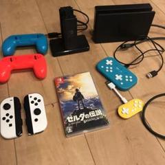 "Thumbnail of ""Nintendo Switch 色々セット"""