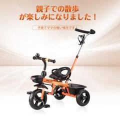 "Thumbnail of ""三輪車 子供用三輪車 カーズレーシング三輪車"""
