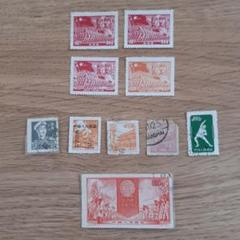 "Thumbnail of ""中国切手、中国人民郵政、10枚"""