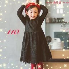 "Thumbnail of ""レース ワンピース 110 黒 女の子 セレモニー 卒園 入園 入学 フォーマル"""