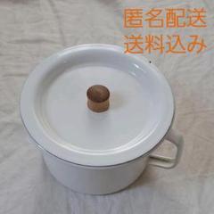 "Thumbnail of ""ホーローマルチポット コトリワークス 野田琺瑯製 ホーローおまる"""