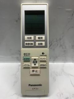 "Thumbnail of ""パナソニックエアコンリモコン A75C3787"""