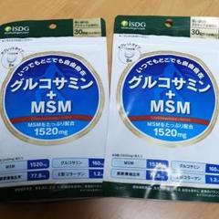 """Thumbnail of """"医食同源 グルコサミン +  MSM  30日分 ×2袋"""""""