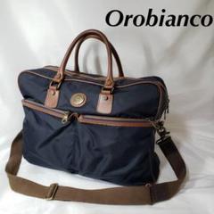 """Thumbnail of """"人気 Orobianco オロビアンコ 2wayビジネスバッグ"""""""