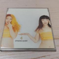 """Thumbnail of """"CHARA+YUKI/愛の火 3つ オレンジ"""""""