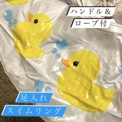"Thumbnail of ""足入れスイムリング ハンドル ロープ付★浮き輪60cm"""