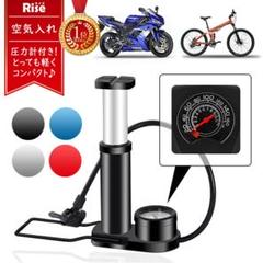 """Thumbnail of """"★只今セール中★ 空気入れ 自転車 ボール バイク 仏式 フランス式 米式"""""""