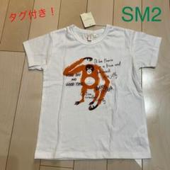 "Thumbnail of ""SM2 サマンサモスモス☆新品タグ付きTシャツ オラウータン"""