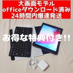 "Thumbnail of ""爆速発送 iPad air 16GB スペースグレー  キーボード付き その⑦"""