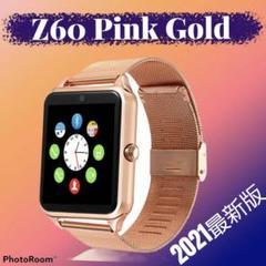 z60 スマートウォッチ ピンクゴールド 時計 メンズ レディース