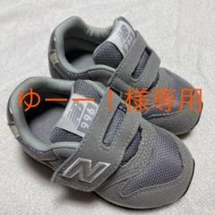 """Thumbnail of """"*ニューバランス キッズ スニーカー 996 13cm*"""""""