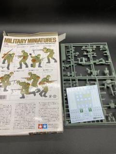 """Thumbnail of """"1/35 ドイツ兵プラモデル 8.8mm砲用デカール 戦車プラモデル 用"""""""