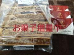 ビスキュイ フォンダン 「幸せを呼ぶレーマンのチョコレート」を食べてみた?和光市に直販工場があって安いの?
