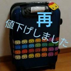 """Thumbnail of """"フエキくんスーツケース、Sサイズ"""""""