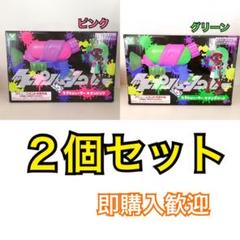 """Thumbnail of """"【未使用品】スプラトゥーン2 スプラシューター 水鉄砲ネオンピンクネオングリーン"""""""