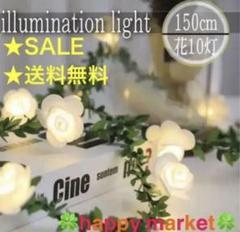 """Thumbnail of """"イルミネーション ライト LED ミニバラ インテリア 飾り 花 サプライズ 暖"""""""