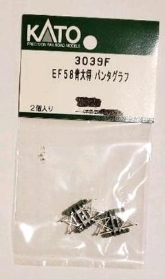 "Thumbnail of ""KATOアッシーパーツ EF58青大将パンタグラフ"""