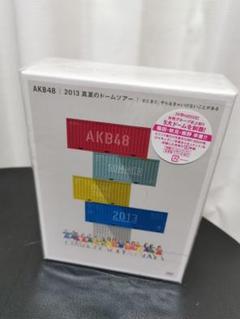 """Thumbnail of """"AKB48/AKB48 2013 真夏のドームツアー~まだまだ,やらなきゃいけ…"""""""