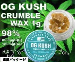 """Thumbnail of """"高濃度98% OG KUSH CBD ワックス 1.0g ①"""""""