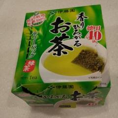 """Thumbnail of """"伊藤園 契約栽培 お茶 緑茶 ティーバッグ 30袋"""""""