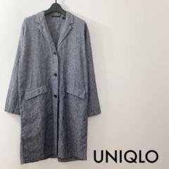 """Thumbnail of """"UNIQLO スプリングコート ガウン グレー系 リネン"""""""