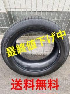 "Thumbnail of ""即日発送!TOYO TIRES 80 ハリアー 純正 19インチ"""