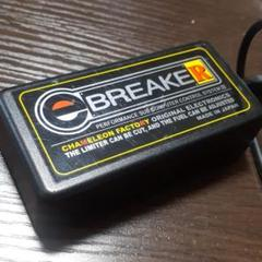 """Thumbnail of """"カメレオンファクトリー e BREAKER"""""""