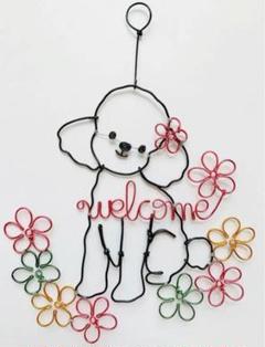 "Thumbnail of ""ワイヤークラフト welcome お花 プードル ワイヤーアート"""