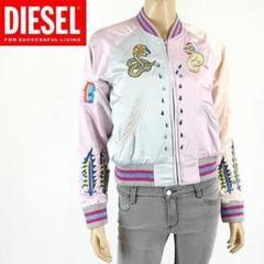 """Thumbnail of """"diesel"""""""