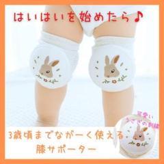 """Thumbnail of """"【新入荷】 可愛い刺繍の膝当てサポーター キュート シンプル おしゃれ 汗疹防止"""""""