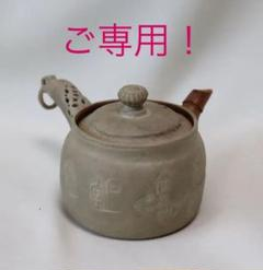 """Thumbnail of """"レア 白い萬古焼 急須 アンティーク 骨董 505"""""""