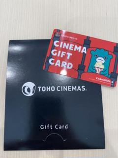 "Thumbnail of ""TOHO CINEMAS GIFT CARD 2,000円 映画"""