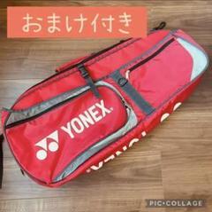 """Thumbnail of """"専用 YONEX ヨネックス ラケットバッグ テニスバッグ"""""""