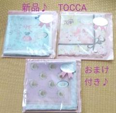 """Thumbnail of """"新品♪ TOCCA トッカ ハンカチ プレゼント ギフト"""""""