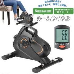 """Thumbnail of """"【新品】ルームサイクル フィットネスバイク トレーニングマシン マグネット式"""""""