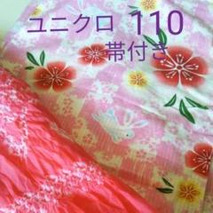 "Thumbnail of ""浴衣 110 女の子 ガールズ ユニクロ ゆかた ピンク うさぎ 花"""