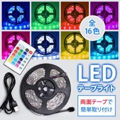 "Thumbnail of ""LEDテープ LEDライト 装飾 クリスマス 飾り イルミネーション"""
